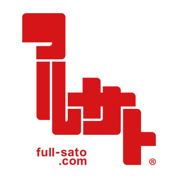 full-sato.com編集部